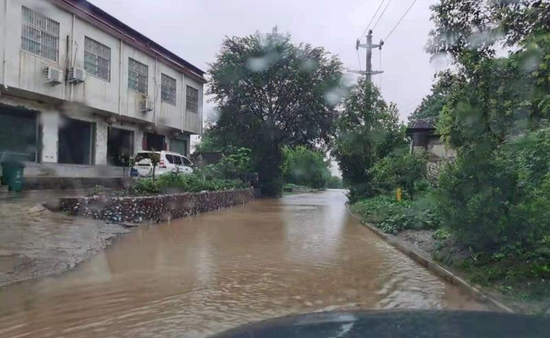 henan rain